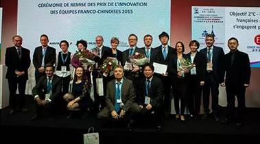 Innovation Awards for Franco-Chinese Teams