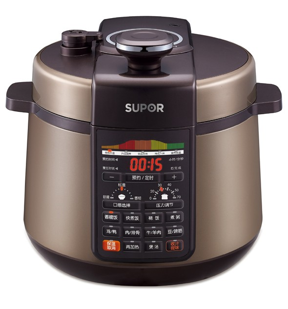 Precise Control Spherical Electric Pressure Cooker